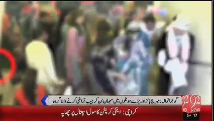 Gujranwala – Pickpocketers that loot Grooms, brides and Guests in Marriage Halls
