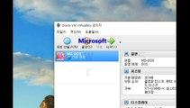 KOREAN Windows 3.1 Install 한글 윈도우 3.1 설치 Oracle VM VirtualBox