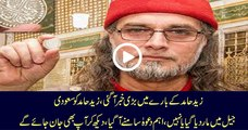 Asad Kharal Elaborate About His Tweeting on Zaid Hamid And Telling He is Alive or Not