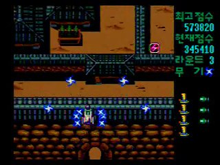 Uzu Keobukseon Space Turtle Ship - 1LC - Default Mode - Megadrive Genesis
