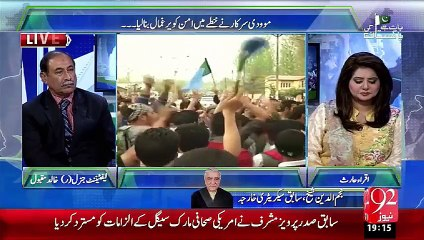 Baat Hai Pakistan Ki 02-10-2015 - 92 News HD