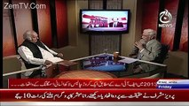 Bottom Line With Absar– 2nd October 2015