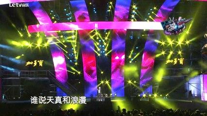 中國好聲音 The Voice of China 20151002 S4 音樂節 第二天 Part 2