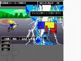 【集団ストーカー】 反日ギャングストーカー撃退RPG「カルトモンスター、ときめかないカルトジャンクジョイン、ジャベリンver-2.31101」Battle Action Games