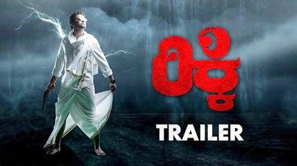 Ricky | Official Trailer | Rakshit Shetty | Hariprriya | Review