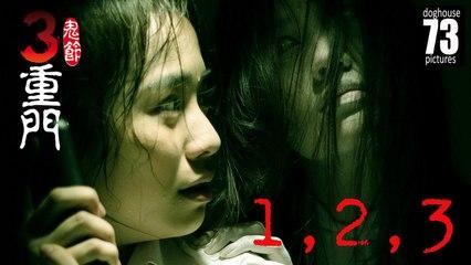 3 Doors of Horrors 2015: 1, 2, 3