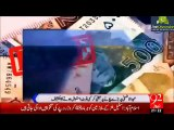 No mechanism to stop counterfeit currency, Its available even banks ATMs State Bank of Pakistan