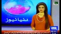 Firing on PTI camp in Mazang, Lahore - Imran Khan under threat from terrorists: Punjab Police
