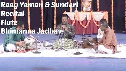 Bhimanna Jadhav - Sundari Recital | Flute | Indian Classical Music | Instrumental Music