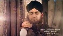 Aey Maa (Maa Di Shan) New Kalam - Hafiz Ahmed Raza Qadri - New Naat Album [2015] - Naat Online - Video Dailymotion