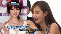 Cool Kiz - Yuri'nin Sooyoung ile Telefon Görüşmesi