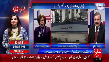 Haal Be Haal - 03-10-2015 - 92 News HD