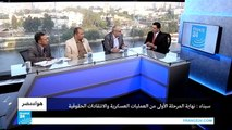 سيناء : انتقادات حقوقية مع نهاية المرحلة الأولى من العمليات العسكرية