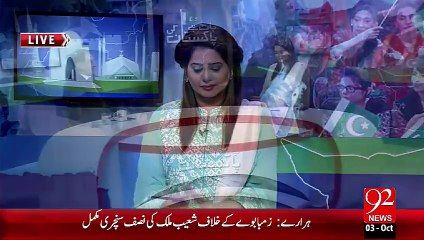 Baat Hai Pakistan Ki 03-10-2015 - 92 News HD