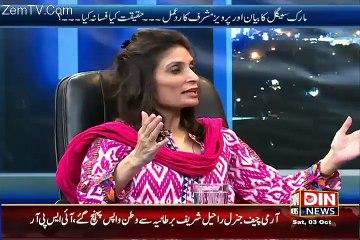 News Night With Neelum Nawab - 3rd October 2015