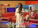 Da Wisal Tabiba Rasha Da Hejran Pa Toro Shpo Ke   Khyber Hits Vol 2 Pashto Album New Song 2015