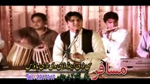 Dagha Gham Ba Ha Pa Sabar | Zeeshan Janat Gul | Pashto Album Da Gham Pand Vol 1