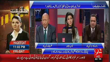 Rauf Klasra analysis why Lodhran stay will favor PTI & Why Nawaz Sharif is not campaigning for Ayaz Sadiq in NA-122