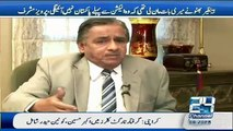 Pakistan Mien 19000 Mega Wat Bijli Dastiyab He Nawaz Sharif Ko Bijle Banane Ki Zaruurat Nhien - Pervez Musharraf - Video