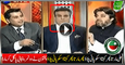 Oops! Ali First Hits Hard Daniyal Aziz Then Ask Him To Have Water - Pashtun Makes Fun Of Fake Punjabi's Contentions