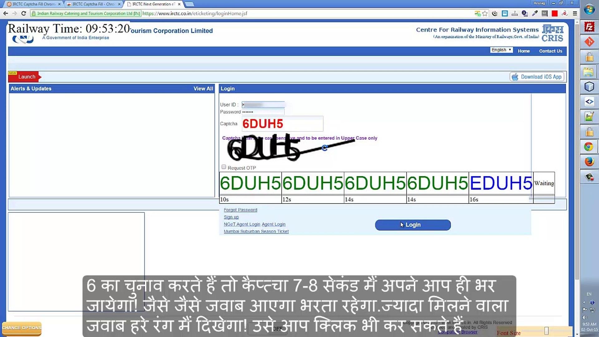 d tatkal free software for aam aadmi