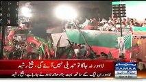 Sheikh Rasheed Speech In NA-122 PTI Jalsa Lahore - 4th October 2015