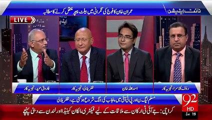 Night Edition- 04-10-2015 - 92 News HD