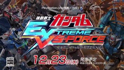 Mobile Suit Gundam: Extreme VS Force Trailer de Mobile Suit Gundam Extreme VS