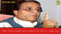 Azam Khan says demolish Hotels serving Beef like Babri Mosque-Vishva Gujarat - 5th October 2015