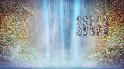 花燃 第37集 Hana Moyu Ep37