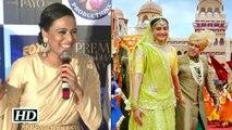 Prem Ratan Dhan Payo Swara Bhaskar Spill the Beans