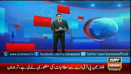 Nepra blacklists 5 electricity supplying company
