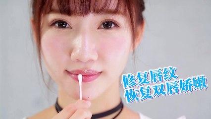 《Mini美人》 第20151005期 最夯日系水光唇Mini Beauty: 【中国时尚超清版】