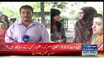Listen the views of college girls about who will win NA-122 seat