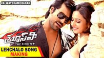 Bruce Lee The Fighter (2015) Telugu Theatrical Trailer - Ram Charan - Rakul Preet - Sreenu Vaitla