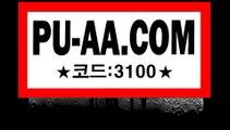 라이브스코어펌벳ゴPU-AA.C0М추천 3100ゴmlb분석