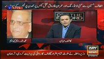What Questions were Asked by Altaf Hussain in Money Laundering Case __