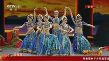 danses colorées long de la Route de la Soie  [Gala de CCTV Nouvel An chinois 2015]