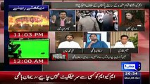 See How Difficultly Rehan Hashmi Agrees To Condemn The Video..
