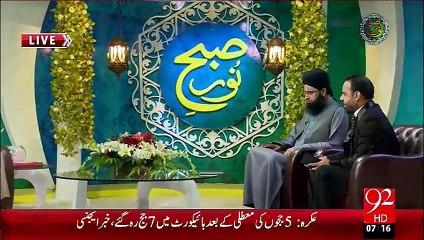 Subh e Noor - 6 - Oct - 2015 - 92 News HD