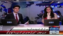 samaa tv funny report on abid sher ali