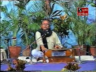 Bhikhudan Gadhvi Harishchandra Taramati Telefilm