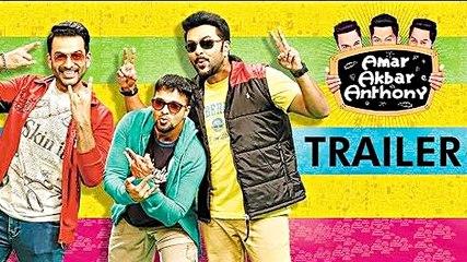 Amar Akbar Anthony - Official Trailer | Prithviraj, Jayasurya, Indrajith | Review