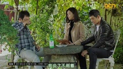 看見鬼的刑警處容2 第8集 Cheo Yong 2 Ep8 Part 1
