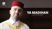 Said Al Achhab - Récitation Coranique (1) - Ya Madihan