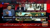 Rasheed accuses Rafique of threatening Railway Colony voters