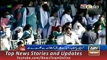 ARY News Headlines 6 October 2015 ARY, Geo Pakistan Women Team Beat Bangladesh by 6 wickets
