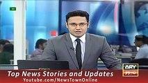 News Headlines 6 October 2015 ARY, Geo Pakistan PM Nawaz's Kisan Package Issue Updates