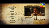 Diyar E Dil Episode 31 Promo HUM TV Drama 06 Oct 2015 - Video Dailymotion