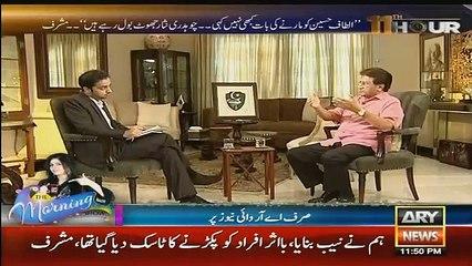 Musharraf Views On Relationship With Israel